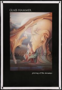 2s026 GLASS HAMMER linen 25x38 art print 1993 Rosana Azar art for Journey of the Dunadan album!