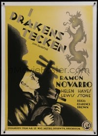 2s056 SON-DAUGHTER linen Swedish 1932 great different art of Asian Ramon Novarro & dragon, rare!