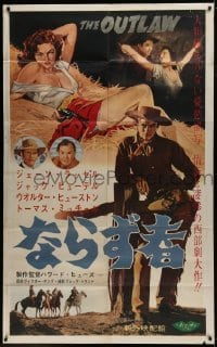 2w084 OUTLAW Japanese 39x62 R1962 art of near-naked Jane Russell, Jack Buetel, Howard Hughes, rare!