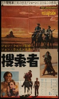 2w085 SEARCHERS Japanese 35x59 1956 John Wayne & Jeffrey Hunter in Monument Valley, John Ford, rare