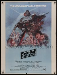 2x042 EMPIRE STRIKES BACK style B 30x40 1980 George Lucas sci-fi classic, cool artwork by Tom Jung!