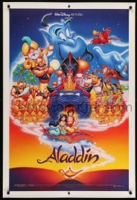 2x209 ALADDIN 1sh 1992 Walt Disney Arabian fantasy cartoon, Calvin Patton art of the entire cast!