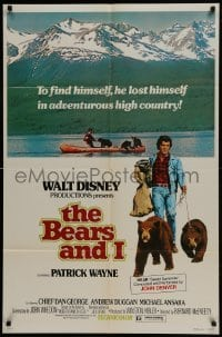 2x266 BEARS & I 1sh 1974 Patrick Wayne left a troubled world and found adventure, Walt Disney