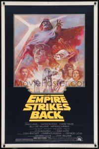 2x063 EMPIRE STRIKES BACK studio style 1sh R1981 George Lucas sci-fi classic, cool art by Tom Jung!