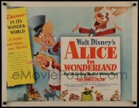 2x215 ALICE IN WONDERLAND style A 1/2sh 1951 Walt Disney & Lewis Carroll cartoon classic, great art!