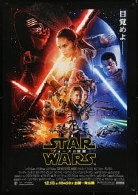 2x051 FORCE AWAKENS advance Japanese 29x41 2015 Star Wars: Episode VII directed by J.J. Abrams!