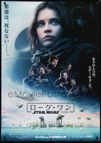 2x052 ROGUE ONE advance Japanese 29x41 2016 Star Wars Story, cast montage over Death Star & battle!