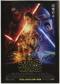 2x032 FORCE AWAKENS Japanese 7x10 2015 Star Wars: Episode VII, cool montage!