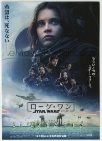 2x035 ROGUE ONE Japanese 7x10 2016 A Star Wars Story, Felicity Jones, top cast montage, Death Star!