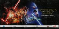 2x011 FORCE AWAKENS Polish 118x237 2015 Star Wars: Episode VII, enormous billboard poster, rare!