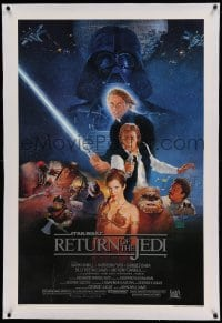 2x010 RETURN OF THE JEDI linen studio style B 1sh 1983 George Lucas classic, art by Kazuhiko Sano!