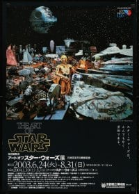 2x096 ART OF STAR WARS 20x29 Japanese museum/art exhibition 2004 exhibition of Star Wars art!