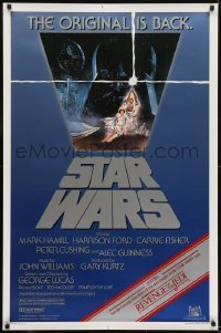 2x060 STAR WARS studio style 1sh R1982 George Lucas, art by Jung, advertising Revenge of the Jedi!
