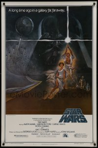 2x058 STAR WARS style A first printing 1sh 1977 Tom Jung art, domestic version w/PG rating!