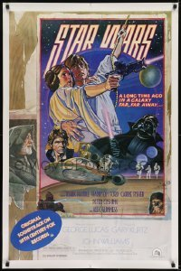 2x018 STAR WARS style D soundtrack 1sh 1978 circus poster art by Drew Struzan & Charles White!