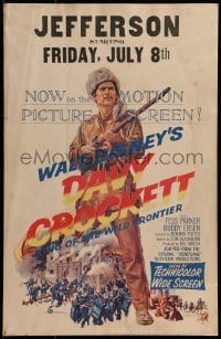 2x247 DAVY CROCKETT, KING OF THE WILD FRONTIER WC 1955 Disney, classic art of Fess Parker w/ rifle!