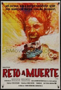 2y030 DUEL Argentinean 1972 Steven Spielberg, cool completely different art of Dennis Weaver!