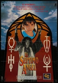 2y019 SERVANTS OF TWILIGHT Colombian poster 1991 Jeffrey Obrow, different, the Anti-Christ!