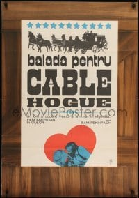 2y001 BALLAD OF CABLE HOGUE Romanian 1970 Sam Peckinpah, Robards & sexy Stella Stevens in wash tub!