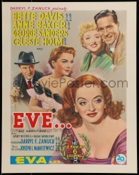 2z974 ALL ABOUT EVE 16x20 Belgian REPRO poster 1990s Anne Baxter & George Sanders, Bette Davis!