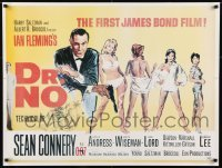 2z981 DR. NO 27x36 REPRO poster 1980s Connery, the most extraordinary gentleman spy James Bond!