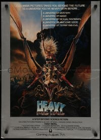 2z692 HEAVY METAL 2-sided advance 18x25 special poster 1981 Chris Achilleos, Nice Dreams, Stripes!
