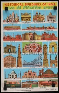 2z696 HISTORICAL BUILDINGS OF INDIA 10x15 Indian special poster 1970s cool info and art, Taj Mahal!