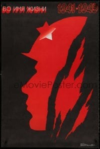 2z700 IN THE NAME OF LIFE 26x38 Russian special poster 1989 art of Soviet soldier by Gavlov!