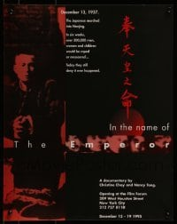 2z701 IN THE NAME OF THE EMPEROR 16x20 special poster 1998 Christine Choy, Tong, WWII documentary!