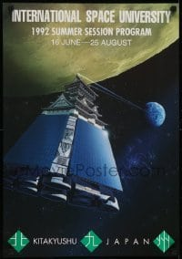 2z723 INTERNATIONAL SPACE UNIVERSITY 18x26 special poster 1992 ISU, France, cool artwork!