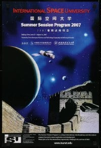 2z712 INTERNATIONAL SPACE UNIVERSITY 16x24 special poster 2007 ISU, France, cool artwork!