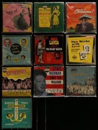 3s015 LOT OF 10 45 RPM RECORDS 1950s soundtrack music from a variety of different movies!