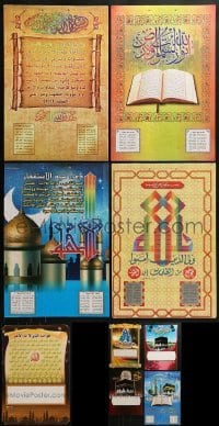 3s008 LOT OF 9 ISLAMIC CALENDAR BOARDS 1980s all with cool colorful artwork!