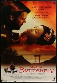 3t029 MADAME BUTTERFLY DS Canadian 1sh 1995 Ying Huang, Richard Troxell, presented by Martin Scorsese!