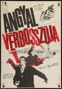 3t013 VENDETTA FOR THE SAINT Hungarian 23x33 1969 art of Roger Moore against the Mafia by Novak!