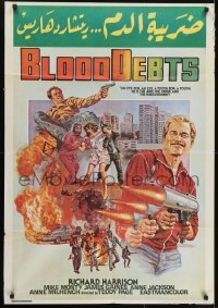3t039 BLOOD DEBTS Lebanese 1985 Teddy Page, Richard Harrison, Mike Monty, wild action artwork!