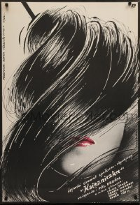 3t753 ADJ KIRALY KATONAT Polish 27x39 1984 cool Woltman artwork of woman w/big hairdo!