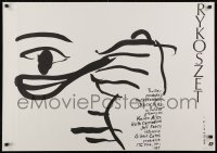 3t756 BACKFIRE Polish 27x38 1989 Gilbert Cates, minimalist Wasilewski art of face & spoon!