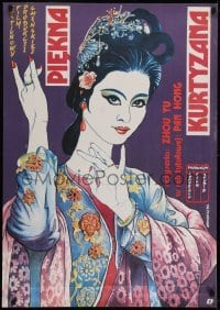 3t759 BEAUTIFUL COURTESAN Polish 27x38 1984 Mao Zhou's Du Shiniang, great art by Gornowicz!