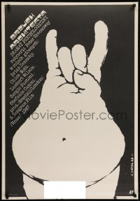 3t760 BELLY OF AN ARCHITECT Polish 27x38 1988 Peter Greenaway, bizarre Jakub Erol artwork!