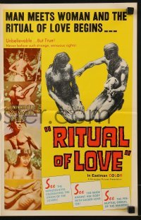 3x853 RITUAL OF LOVE pressbook 1960 man meets woman and the ritual of love begins, wild sex!