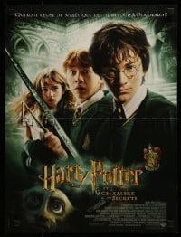 4f804 HARRY POTTER & THE CHAMBER OF SECRETS French 16x21 2002 Daniel Radcliffe, Emma Watson, Grint!