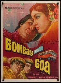 4f042 BOMBAY TO GOA Indian 20x27 1972 Mehmood, Aruna Irani, Amitabh Bachchan, Bivakar art!