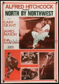 4f079 NORTH BY NORTHWEST Lebanese 1959 Alfred Hitchcock classic with Cary Grant & Eva Marie Saint!