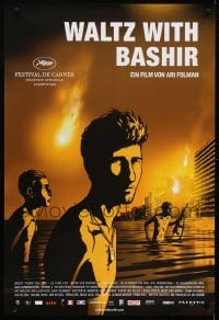 4f051 WALTZ WITH BASHIR Swiss 2008 Folman's Vals Im Bashir, war in Lebanon, cool art!