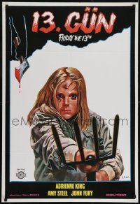 4f066 FRIDAY THE 13th PART II Turkish 1982 slasher horror sequel, best different art by Omer Muz!