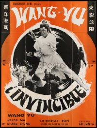 4j819 INVINCIBLE French 1p 1973 Zong heng tian xia, cool montage of martial artists in action!