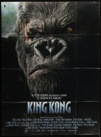 4j824 KING KONG French 1p 2005 directed by Peter Jackson, huge close portrait of the giant ape!