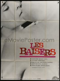 4j841 LES BAISERS French 1p 1964 super close up of naked lovers kissing, compilation of 5 shorts!
