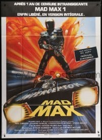 4j860 MAD MAX French 1p R1983 George Miller classic, different art by Hamagami, Interceptor!